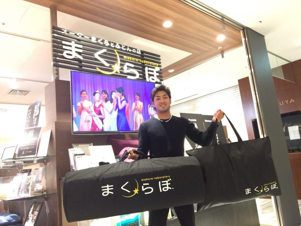 田代将太郎の画像 p1_34